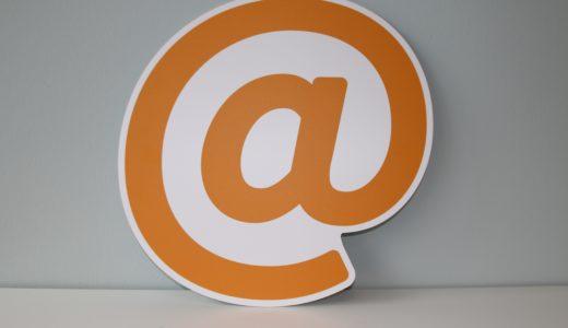 苦情メールへの返信方法|たった1通で解決できる5つのポイント!