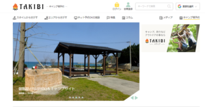 TAKIBI site top page