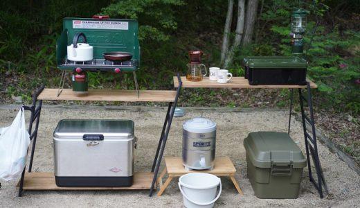 テキーラキッチンレッグでDIY!車の荷台にもなるキッチンテーブルを作ってみました!