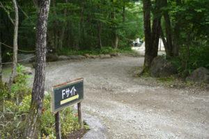 site road 1