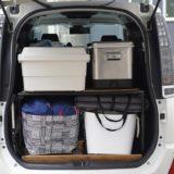 車の荷台の改造方法!ヴォクシーに棚を作ったら積み込みが断然ラクになりました!