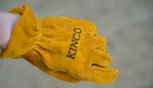 キンコグローブ50はキャンプに最適!安くて万能な本格革手袋です!