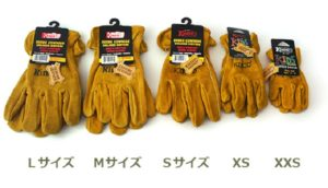 kinco gloves size