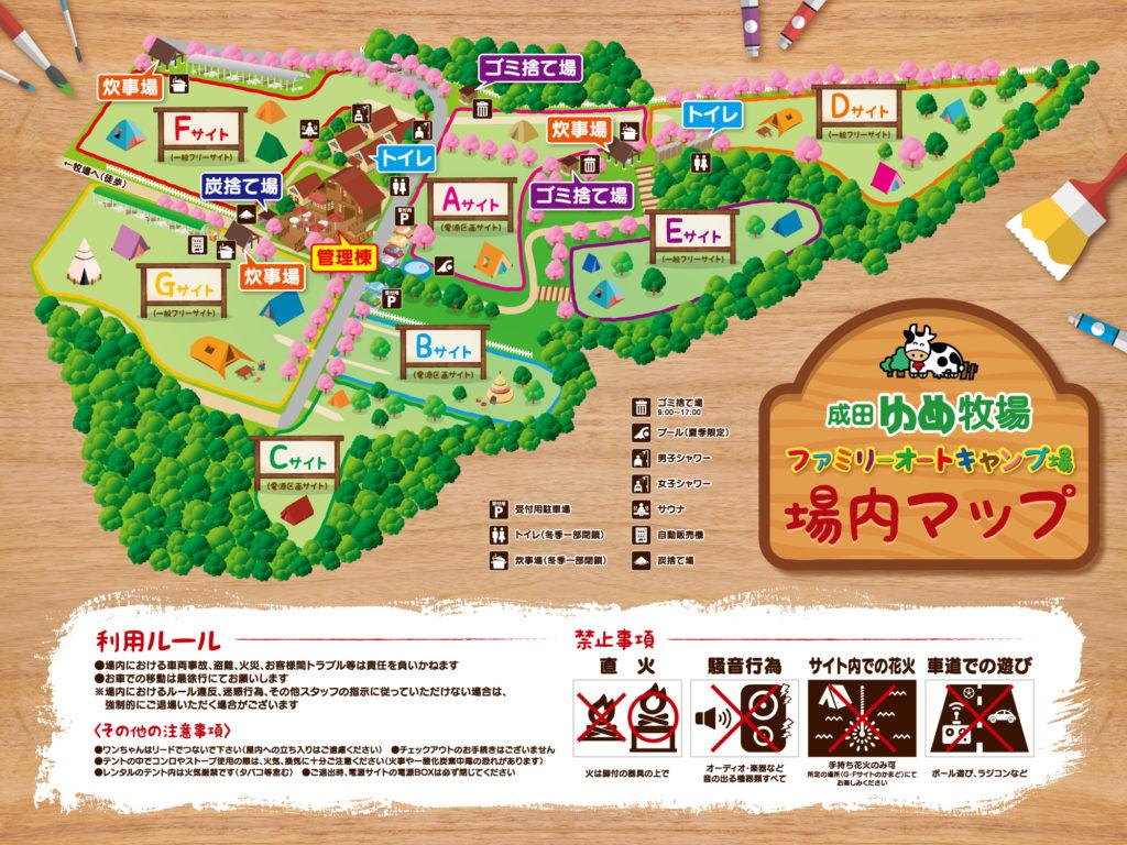 naritayumebokujo-camp-map