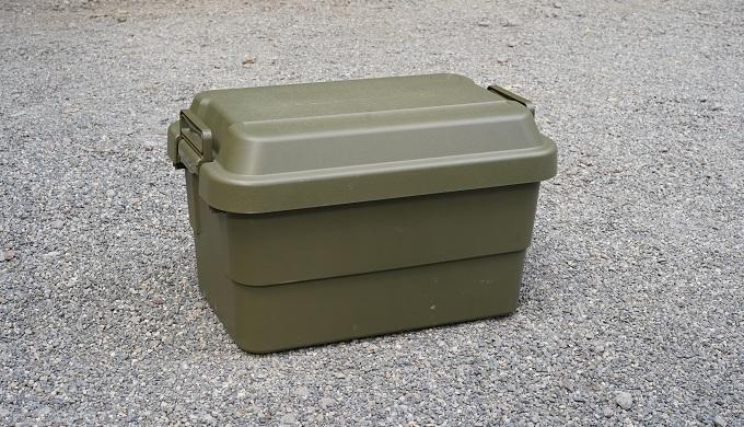 trunk cargo