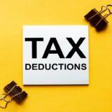 税金の控除ってなに?所得税の計算方法を見れば住宅ローン控除のお得さが分かります!