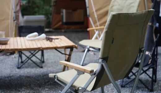 スノーピークのローチェア30の魅力に迫る!極上の座り心地が得られるロースタイルチェア